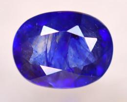 Ceylon Sapphire 2.96Ct Royal Blue Sapphire D0810/A23