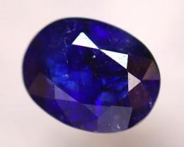 Ceylon Sapphire 2.73Ct Royal Blue Sapphire E0907/A23