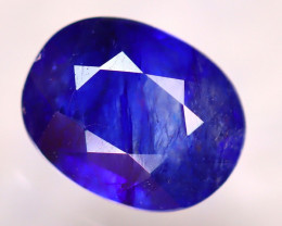 Ceylon Sapphire 2.65Ct Royal Blue Sapphire  EN130/A23