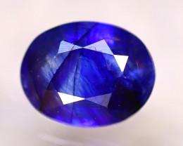 Ceylon Sapphire 2.47Ct Royal Blue Sapphire DN77/A23