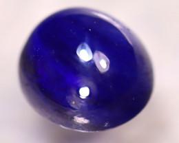 Ceylon Sapphire 6.37Ct Royal Blue Sapphire Cabochon DN93/A23