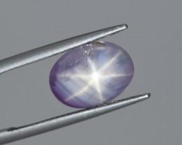 Natural Star Sapphire 8.418 Cts, Sharp Six Rays from Sri Lanka