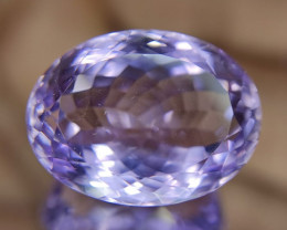 Amethyst, 18.45ct, very small inclusions perfect cut!!