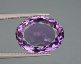 Natural Amethyst 6.55 Cts Top Quality