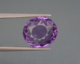 Natural Amethyst  6.96 Cts Top Quality
