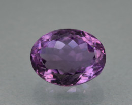 Natural Amethyst 7.26 Cts Top Quality
