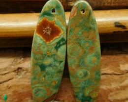 Oval ocean kambaba earring pair (G2752)