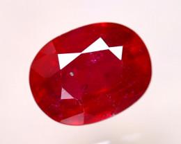 Ruby 3.37Ct Madagascar Blood Red Ruby DN102/A20