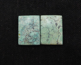 24cts Turquoise Cabochon Pair, Rectangle Shape, Lucky Stone, 20x15x3mm