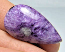 29.0 Carat Russian Charoite Teardrop Cabochon - Beautiful