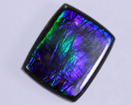 10x8mm,  4.55cts Natural Canadian Ammolite Stone / MA1742