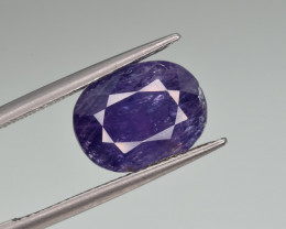 Natural Sapphire 5.02 Cts Excellent Quality Gemstone from Afghanistan