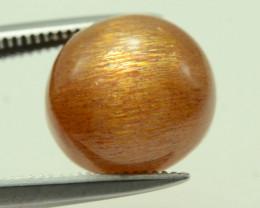 Rare 4.20 ct Sunstone Needle Cabochon Oregon Mine