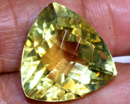 21.5 CTS   CITRINE  FACETED GEMSTONE CG-3365