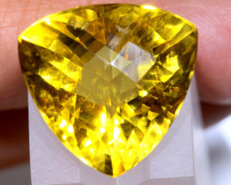 20.4CTS   CITRINE  FACETED GEMSTONE CG-3366