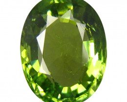 Tourmaline 1.72 Cts  Green Portuguese cut BGC2009 | From Congo