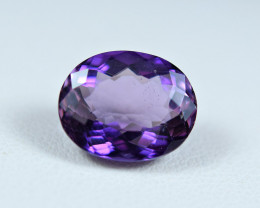 4.61 Carat RARE Scapolite Violet Purple Color Top Cut Gemstone@AFGHANISTAN
