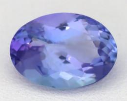 3.51Ct VVS Oval Cut Natural Purplish Blue Tanzanite A0419
