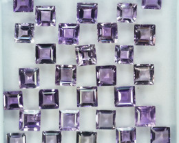 18.57Cts Natural Purple Amethyst Square Cut  Parcel Bolivia