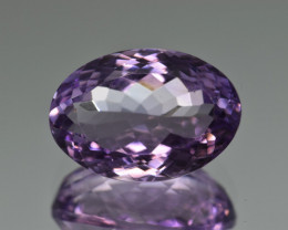 Natural Amethyst 12.90 Cts, Good Quality Gemstone