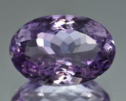Natural Amethyst 13.55  Cts, Good Quality Gemstone