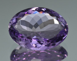 Natural Amethyst 14.50  Cts, Good Quality Gemstone