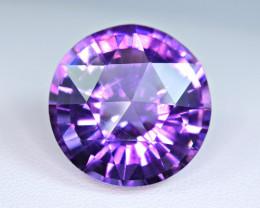 32.13  Carat Round Amethyst Top Fancy Cut Gemstone