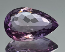 Natural Amethyst 11.44  Cts, Good Quality Gemstone