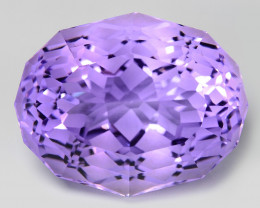 Amethyst 13.82 Cts Natural Purple Gemstone