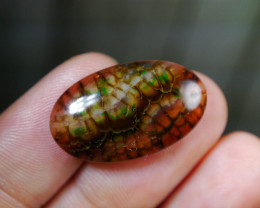 12.65 CT Beautiful Dragon Skin Chalcedony Agate