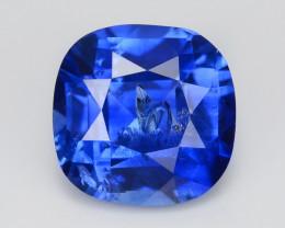 Ceylon Sapphire 1.27 Cts  Rare Natural Royal Blue Gemstone