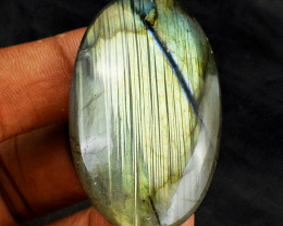 Genuine 86.00 Cts Golden Flash Labradorite Cabochon V133