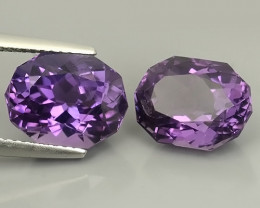 8.55 CTS  NATURAL ULTRA RARE LUSTER PURPLE AMETHIYST GEM!!