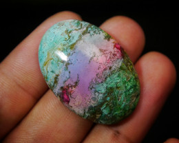 44.45 CT Beautiful Abstract Picture Indonesian Agate