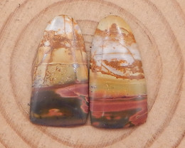 17cts natural multi color picasso jasper cabochons pair,natural gemstone D1
