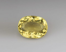 Top Grade 4.67 Carats Natural Heliodor Beryl Gemstone