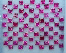 5.07 Cts Natural Ruby Square Princess Mozambique Parcel