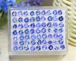 15.44Ct Round Cut Natural Purplish Blue Tanzanite Lot Box B2212
