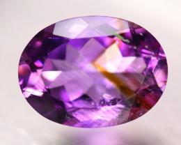 8.71ct Natural Purple Amethyst Oval Cut Lot B3264