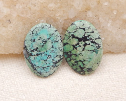 D1268 - 17.5cts Lucky Turquoise, Handmade Gemstone, Turquoise Cabochons, Lu