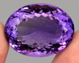42.65 ct 100% Natural Earth Mined Unheated Purple Amethyst, Uruguay