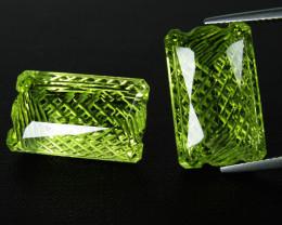19.20Cts Genuine Natural Lemon Quartz Emerald Cut Carving Matching  REF VID