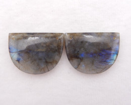 D1524 - 89.5cts Natural Labradorite Drilled Earrings Bead, stone for earrin