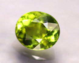 Tourmaline 1.25Ct Natural Green Tourmaline  E1208/B49