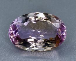 19.11 Crt  Ametrine Faceted Gemstone (Rk-16)