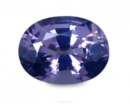 Spinel 1.22 Cts  Purple Step cut BGC1184 | From Tanzania