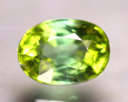 Tourmaline 1.32Ct Natural Green Color Tourmaline D1303/B49
