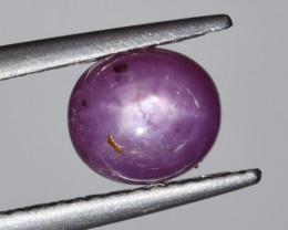Natural Ruby Cabochon 2.35 Cts from Guinea