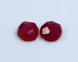 NR!!! 5.30 Cts Natural & Unheated~ Pink Ruby Facted Cut Stone