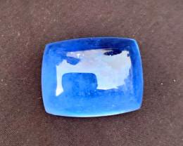 48.80 Carats Aquamarine Cabochon